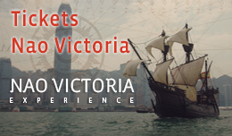 Tickets Nao Victoria
